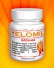 Еломил (Yelomil) - антипаразитарное средство